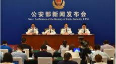喜大普奔!海外华人请注意,8月1日起中国放宽绿卡申请政策!