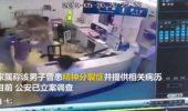 温州医生被公职人员殴打 当地宣传部:不值得报道