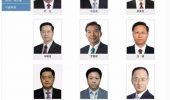 """马朝旭任外交部副部长 被丢进泳池的""""最佳辩手"""""""