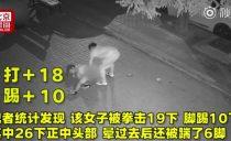 恶行昭昭!那个深夜暴打、扒衣、拖行、猥亵女孩的男人被抓到了!