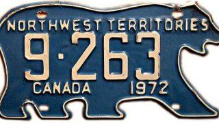 我开的不是车,是北极熊:在加拿大,哪个省的车牌最好看?