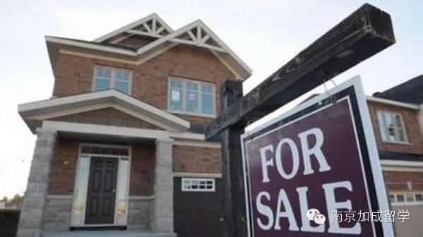 中国人在加拿大买房须知