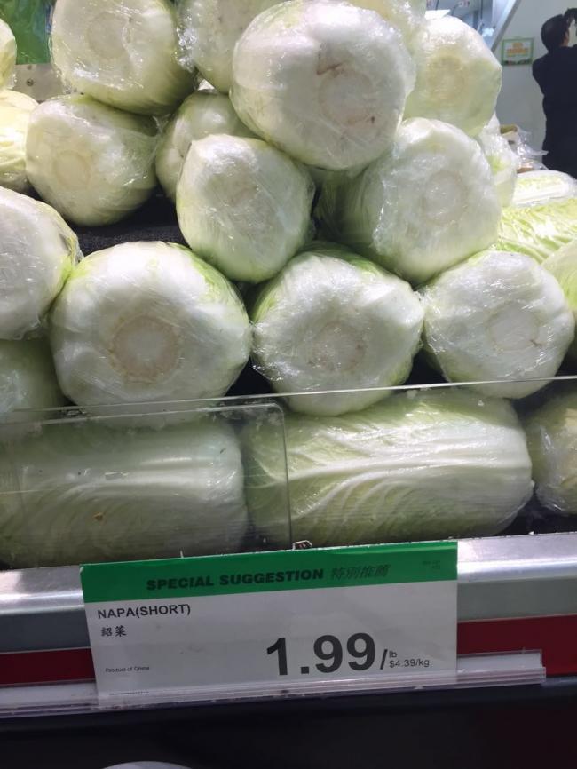 当菜价肉价快涨成天价 小心自家身体不要首当其冲受害