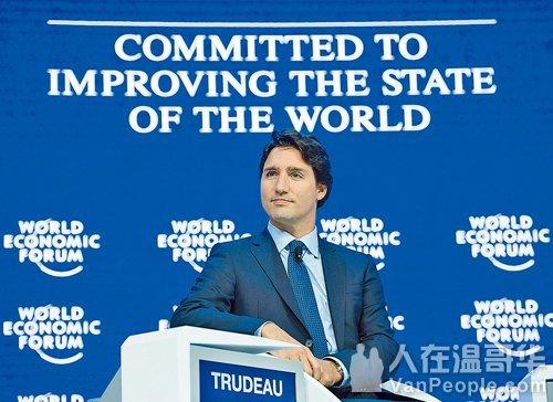 小杜总理出席世界经济论坛:加国投资很安全
