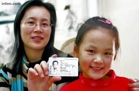公安部推外籍人永久居留直通车 中国绿卡不是梦!