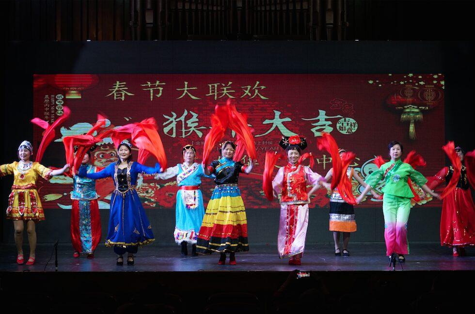 加华文化中心