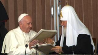 罗马教皇与俄国东正教宗主教历史会晤