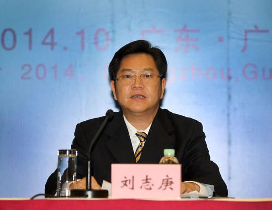"""刘志庚被指东莞色情业""""保护伞"""" 称""""太子辉""""为哥"""