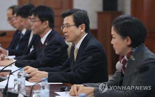 韩国:酒后骑自行车 最高罚款20万韩元