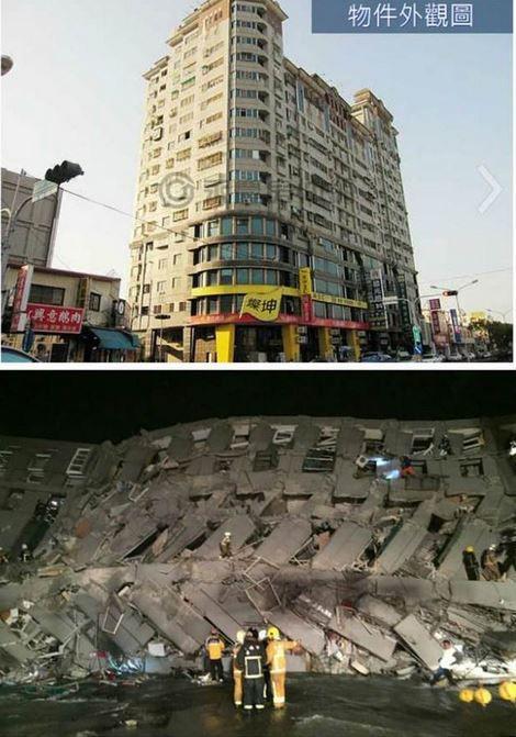 台维冠大楼17年前被列为危楼 民众怨政府未处理