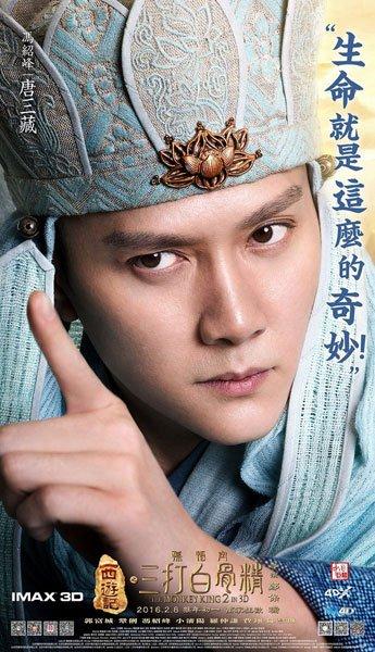 《三打》票房破五亿 冯绍峰有笑有泪演技获赞