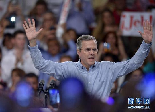 杰布·布什宣布退出本次美国总统竞选