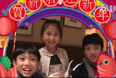 张艺谋甜蜜搂娇妻陈婷 三娃送新年祝福