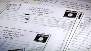 """德国警方调查透露IS武装人员身份的""""大批文件"""""""