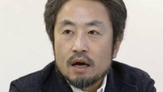 在叙利亚失踪日本记者安田纯平视频求助
