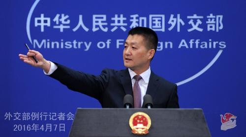 """外交部就""""有媒体称中方将组织外国记者赴永兴岛采访""""等答问"""