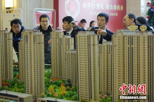 房产成尺度 你敢不敢卖了大城市的房回老家?