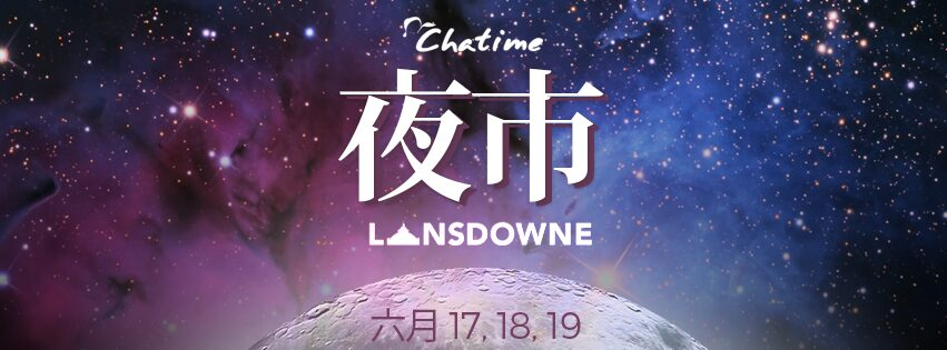 event-cover-chinese
