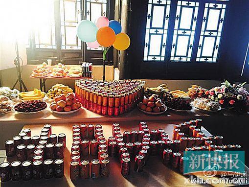 温馨!马伊琍为文章庆生 爱女送生日蛋糕