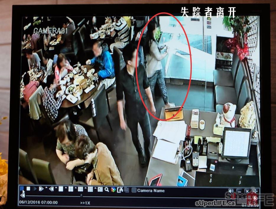 急急急!36岁华人女子与一男子晚饭后失踪,父母焦急万分