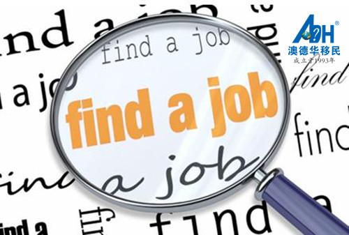 如何在加拿大找工作最全攻略