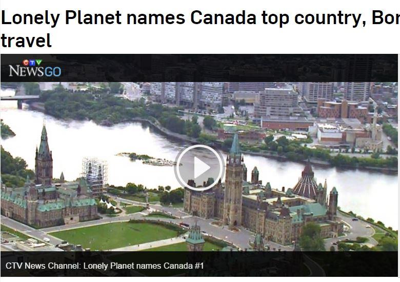 加拿大成为2017年最想旅游的国家之首