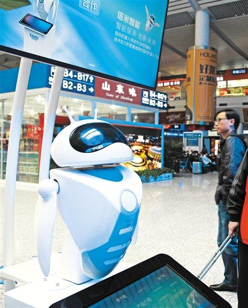 图为京沪高铁济南西站智能机器人服务旅客。 李 阳摄