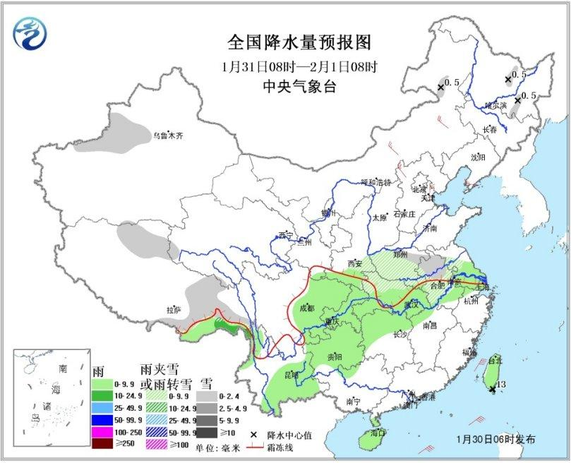 冷空气继续影响江南华南等地 局地降温超8℃