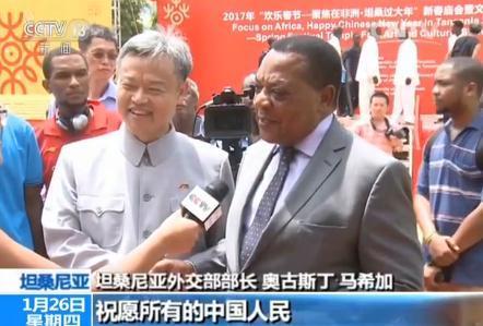 多国政要祝贺中国新年