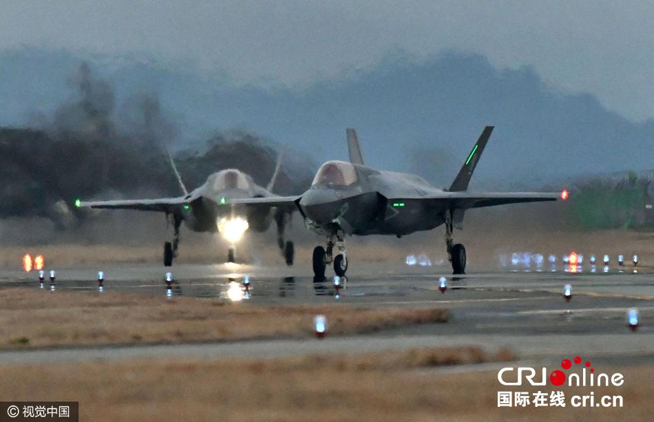 美F-35战机飞抵日本岩国基地 系首次海外部署(组图)