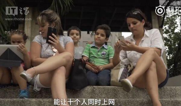 """古巴人民""""上网""""奇招:直接硬盘拷贝 3美元1TB资源"""