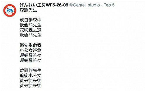 """《中国诗词大会》落幕 日本网友也开始""""斗诗""""了"""