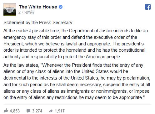 """特朗普禁穆令被法院冻结 白宫:将冻结""""冻结令"""""""