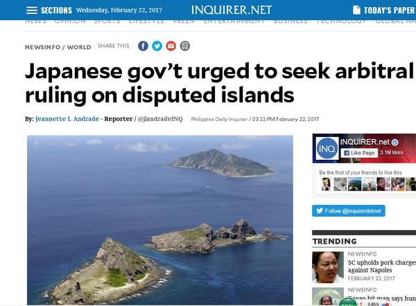 日右翼议员要政府将钓鱼岛提交国际仲裁