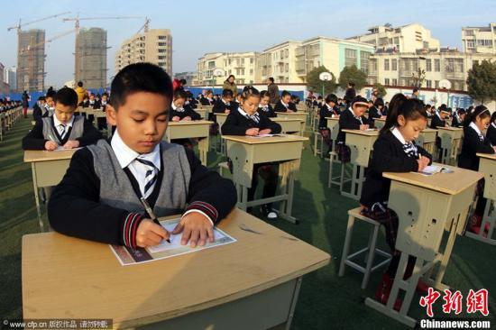教育部国家语委:高校学生应具有一定的书法鉴赏能力