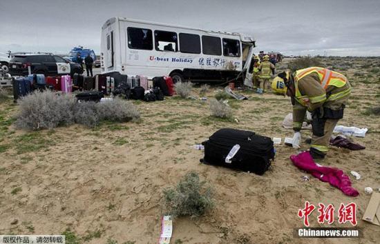 中国赴美游客车祸事件死者身份确定 事故原因待查