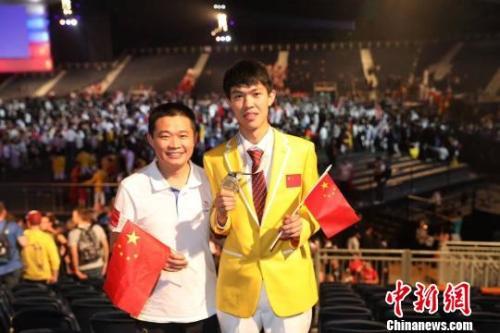 第44届世界技能大赛闭幕 中国获15金创历史最好成绩