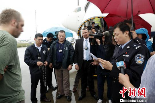 中国警方向美国遣返一名红通逃犯