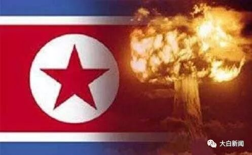 """重申在太平洋核试爆?朝鲜要""""以火惩治美国疯子"""""""
