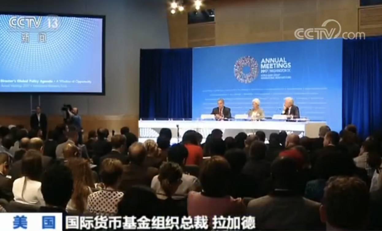 面对记者提问,两大国际机构掌门人这样为中国打call