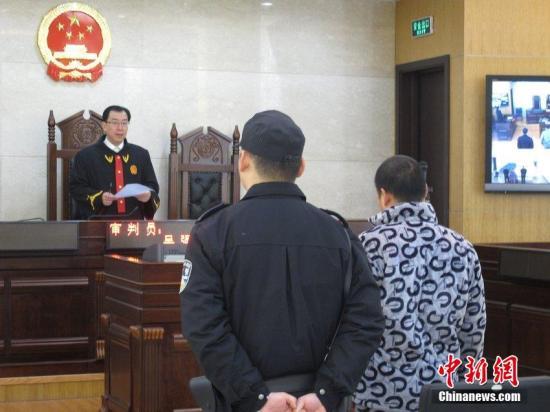 最高法:法官辞职后限制期内不得受聘于律师事务所