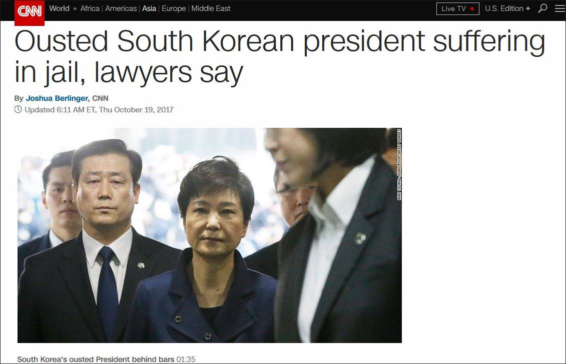 朴槿惠律师向联合国告状:她在狱中遭到严重人权侵害