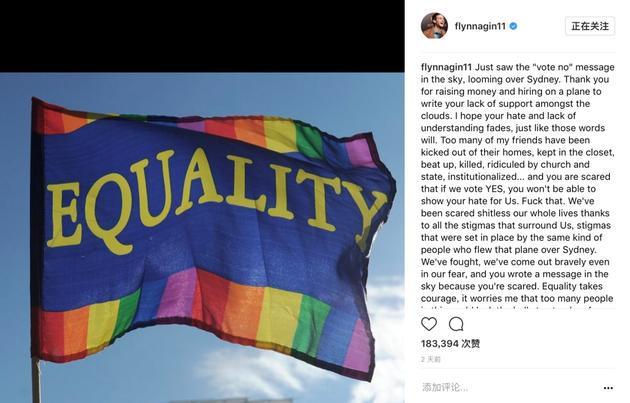 美剧演员布兰登·弗林疑出柜 发文支持同性群体