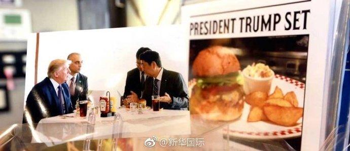 特朗普访日带红了这款汉堡!