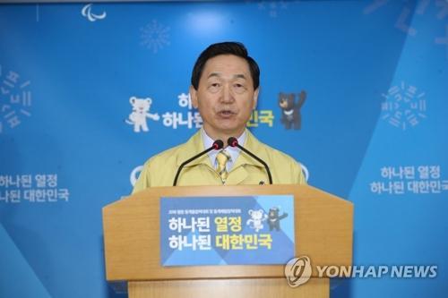 高考前一天突发地震 韩国教育部临时决定推迟高考