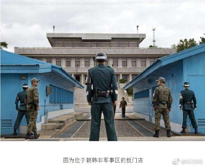 还有这操作?特朗普突然决定访朝韩非军事区后又取消