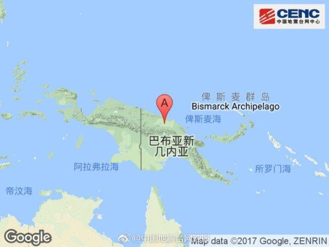 巴布亚新几内亚发生6.6级地震 或引发局地海啸