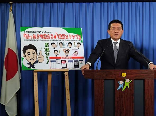 日本自民党推出安倍官方表情包