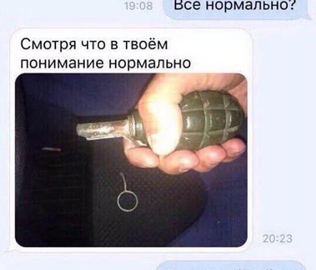 俄男子拿手榴弹自拍 本为炫耀不幸被炸死