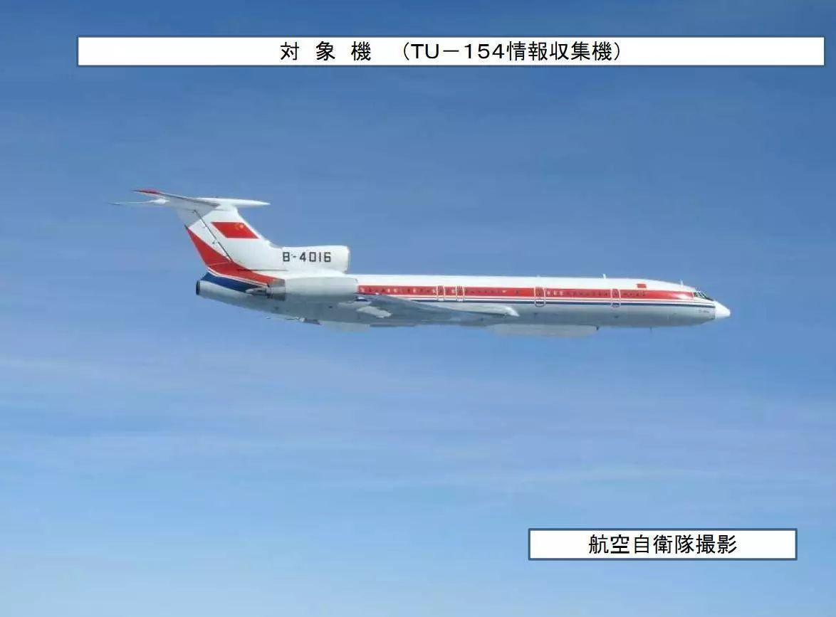 日媒:中国5架军机飞越宫古海峡 自卫队紧急升空